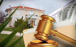 Η αλήθεια για τους πλειστηριασμούς: Όποιος δουλεύει και χρωστάει, χάνει το σπίτι του…