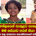 Kondaya's brother admits to the murder of Kotadeniyawa Seya Sadewmi - Updates 1