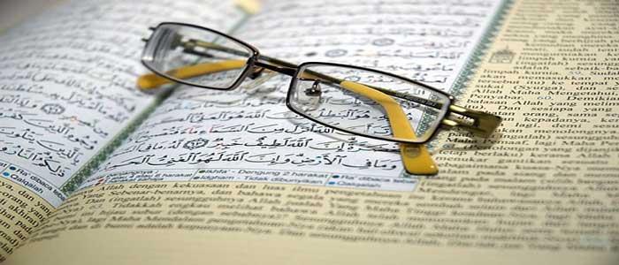 Makalah Konsep Manusia Dalam Islam