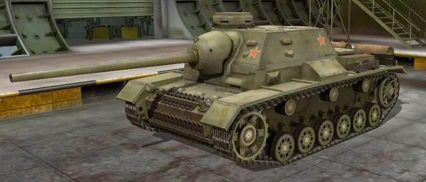SU-85I.jpg