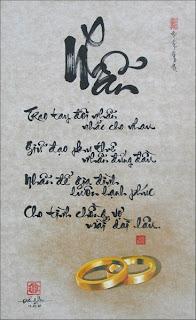 Hình chữ thư pháp