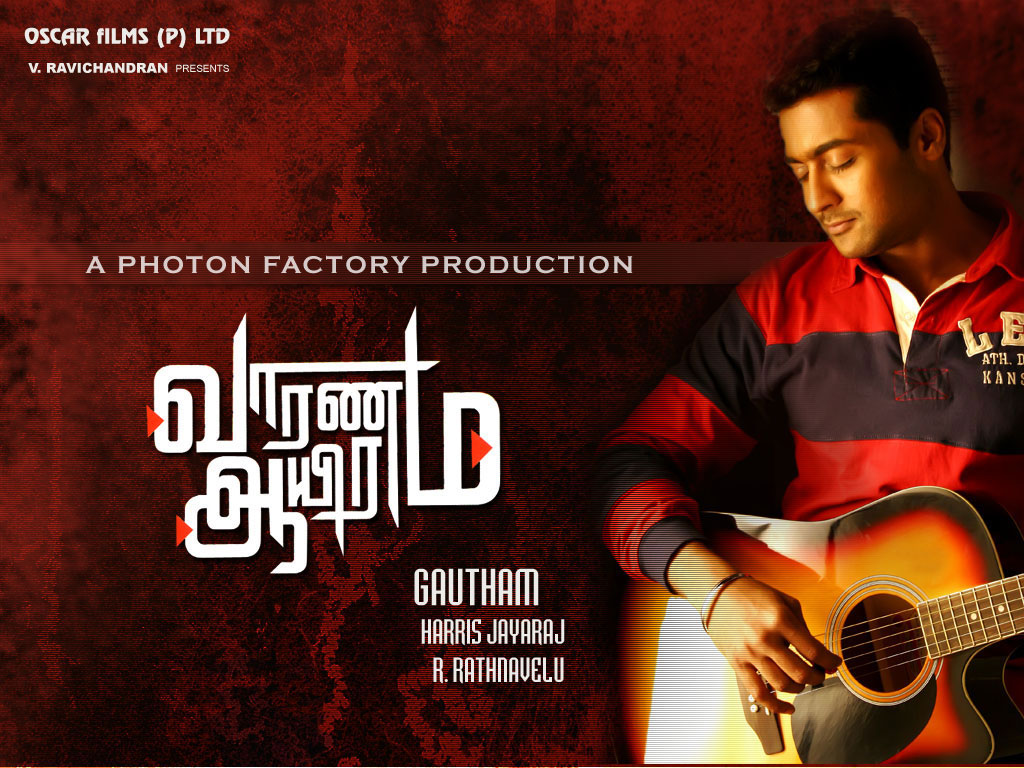 Juskdin: Varanam Ayiram - Annal maele Pani thuli tamil song lyrics