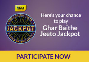 Ghar Baithe Jeeto Jackpot Question
