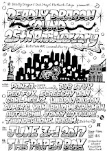 6/3(Sat)Deadly Dragon 25th Year Anniversary & Rototom NYC Launch Party at The Paper Box