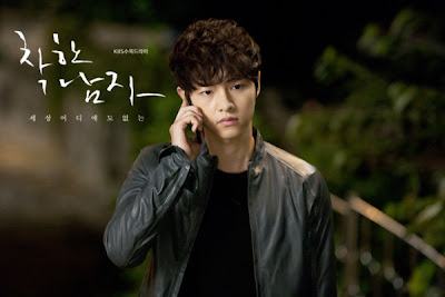 GallianMachi☆: Drama Korea The Innocent Man / Nice Guy