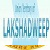 Lakshadweep Administration online vacancy for Lower Division Clerk, Stenographer Gr-III & Village Extension Officer jobs 2015