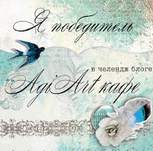 """задание """"Календарь на 2013г"""""""
