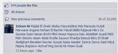 Facebook-Comment-Box