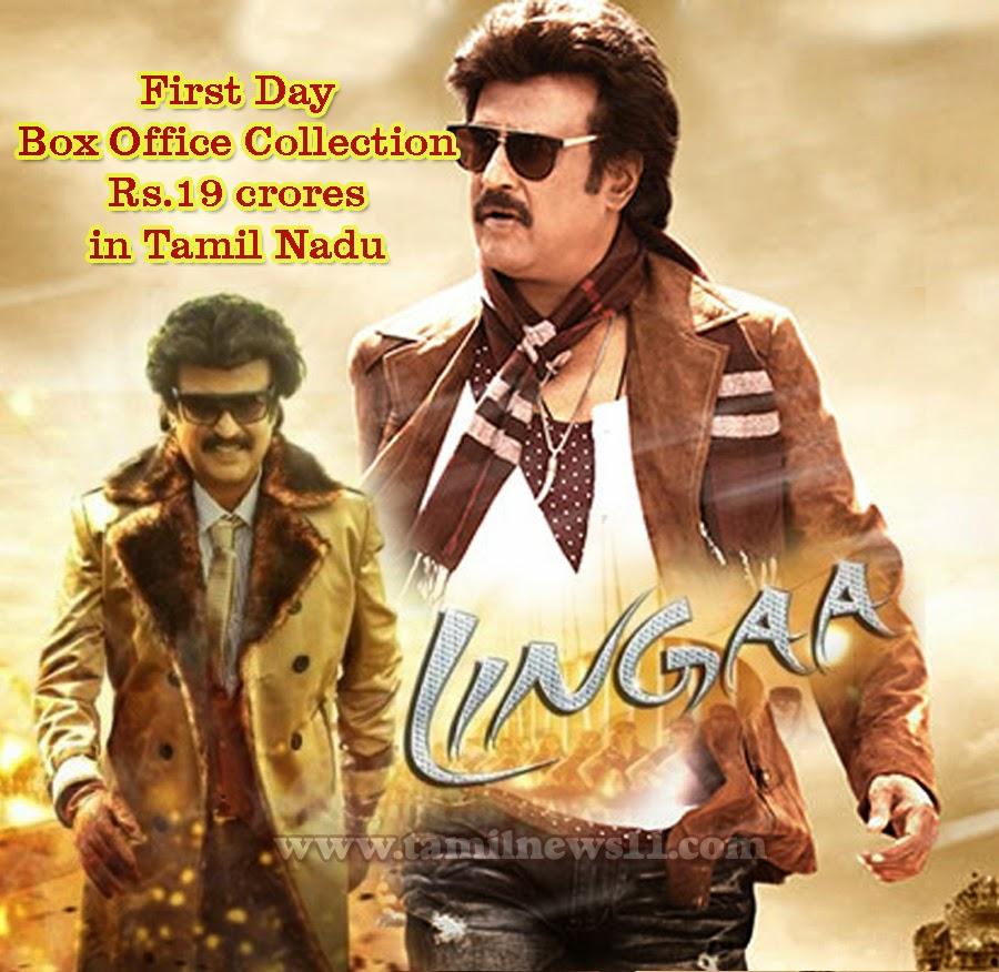 Tamil cinema news lingaa first day box office collection - Box office collection news ...