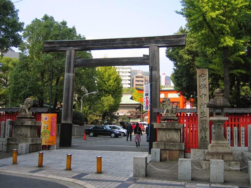 生田神社 | 社寺めぐり