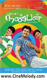 Click Here to Download  Nanban(2011) MP3 Songs Free Download