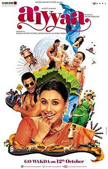 Aiyyaa (2012 - movie_langauge) - Rani Mukerji, Prithviraj, Subodh Bhave, Nirmiti Sawant, Satish Alekar, Jyoti Subhash, Amey Wagh, Anita Date, Pakada Pandi