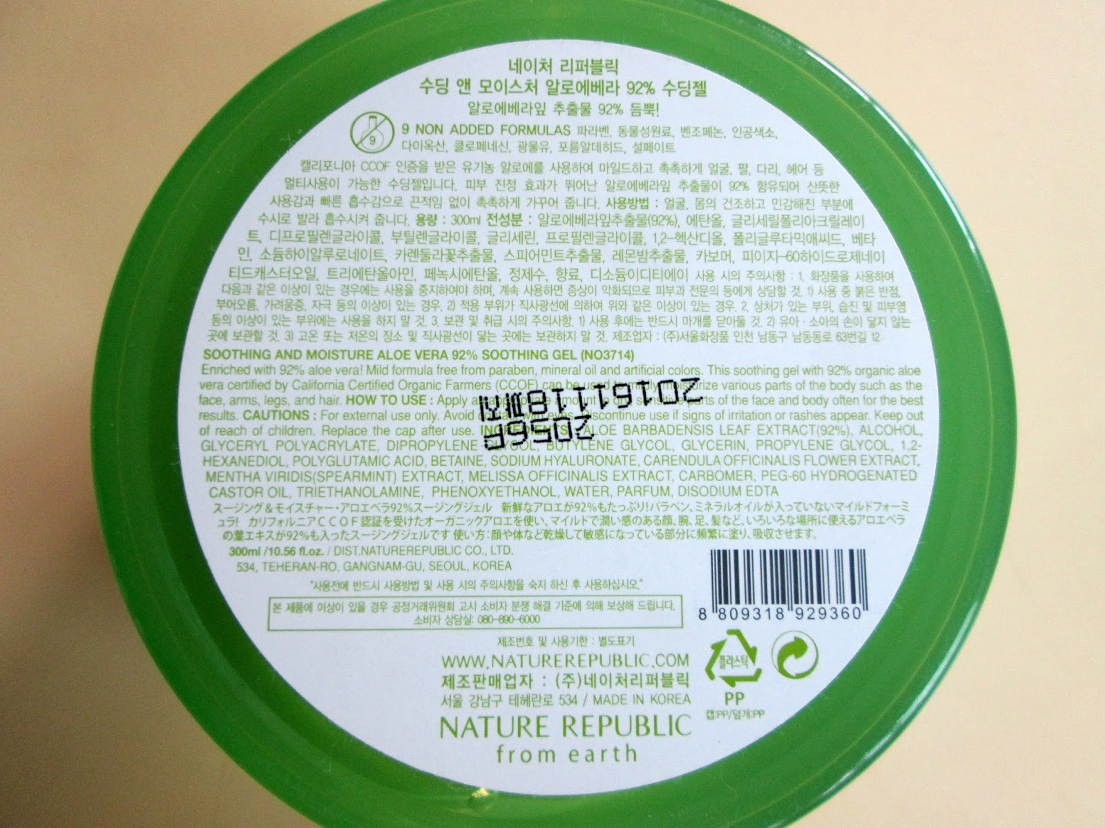 Nature republic soothing and moisture aloe vera 92 soothing gel 300ml - Of Course Natural Is Always Best And I M Referring To The Actual Aloe Plant Leaves We Had Some In Pots When I Was In Grade School And I Remember One