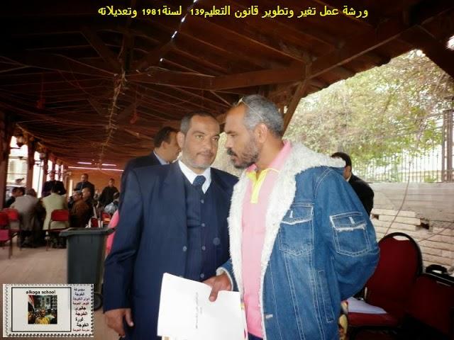 محمد رسلان , رسلان حبيب الملايين,المنيا ,معلمى المنيا,رسلان,الاستاذ محمد رسلان