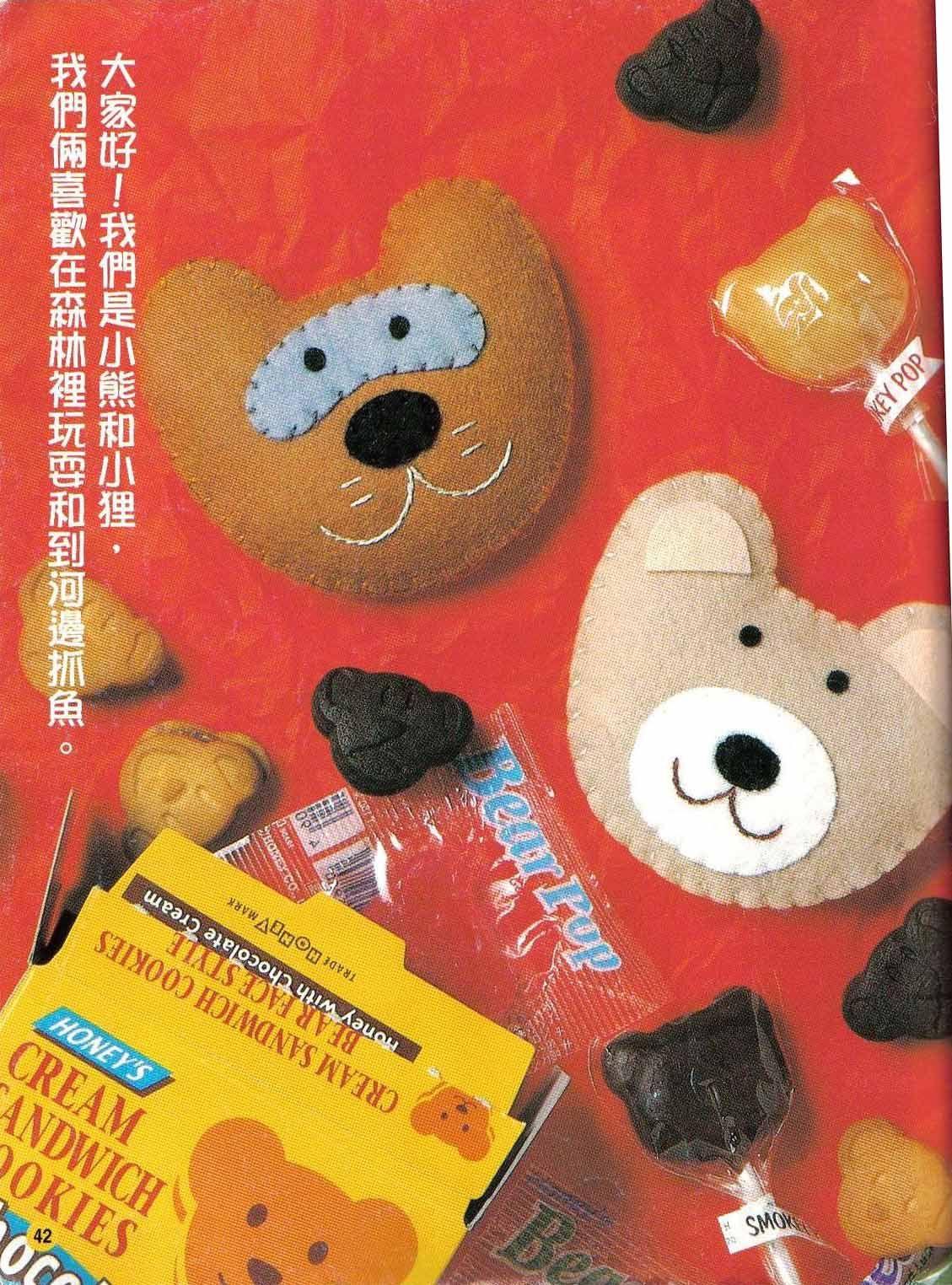 Moldes de urso em feltro