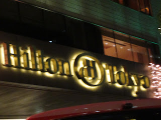 End of the Year Trip: Tokyo Hilton, Where I Expected to Meet Don Draper