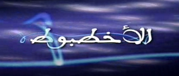 www mosalsalat tk