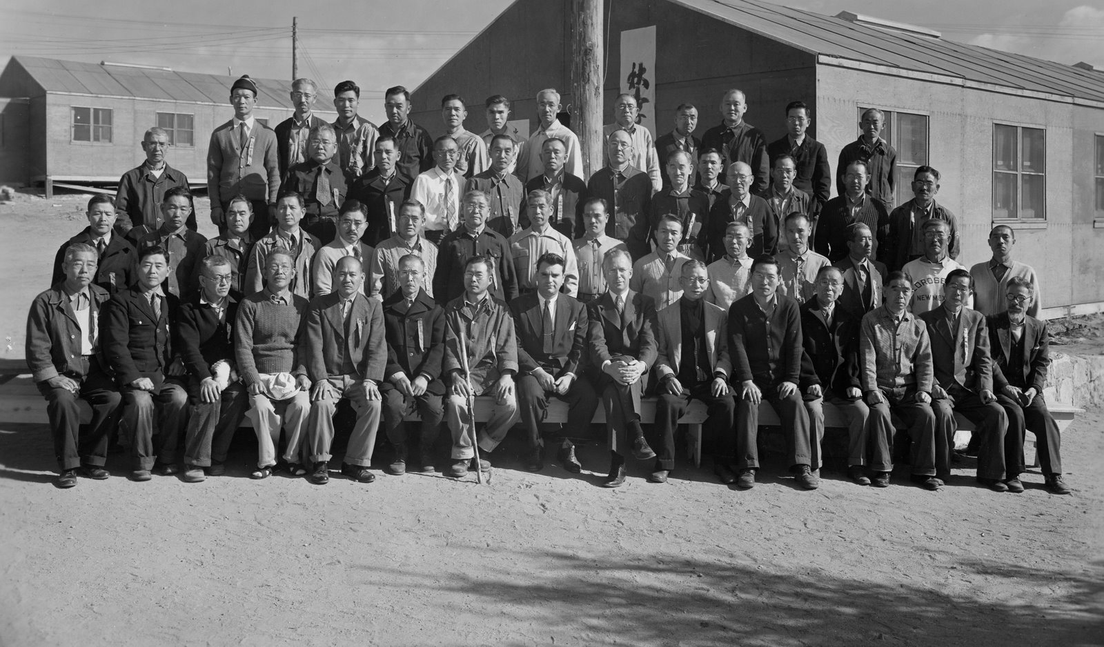 japanese internment camps during wwii essay This article is written like a personal reflection or opinion essay that  during world war ii,  at an internment camp in kaslo, bc, japanese canadian.
