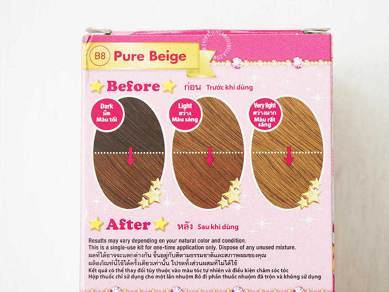 Beautylabo Hair Color in Pure Beige - Cat Rambut Beauty Blogger Indonesia