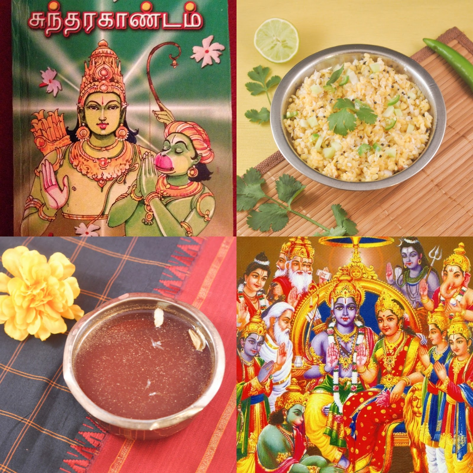 Amuthis kitchen south indian recipes sri rama navami is celebrated on the birthday of lord rama sri rama was born in navami thithi forumfinder Gallery