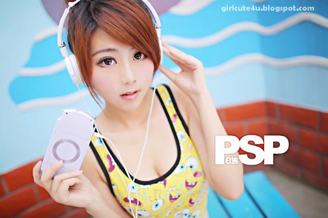 Xia-Xiao-Wei-PSP-03-very cute asian girl-girlcute4u.blogspot.com