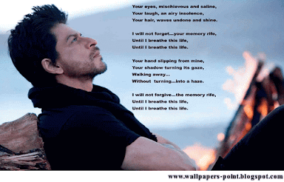 Jab Tak Hai Jaan Wallpapers