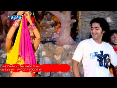 Lollipop Lagelu Lyrics - Pawan Singh