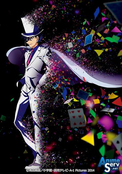Siêu Đạo Chích Kid - Magic Kaito 2014