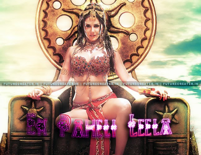 'Ek Paheli Leela' Sunny Leone's New Hot movie trailer