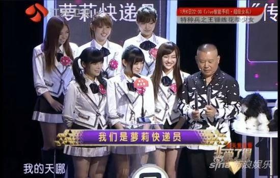 qiu xin yi snh48 - 3