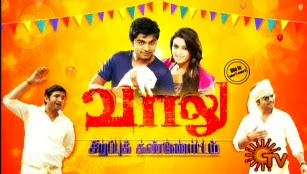 Sun Tv Independence Day Special Vaalu Sirappu Kondattam 15th August 2015 Full Program Show 15-08-2015 Sun Tv Suthandhira dhinam sirappu nigalchigal Watch Online Free Download