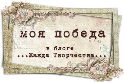 Weekend c Э.Торией - Самодельный фон от Жажда Творчества