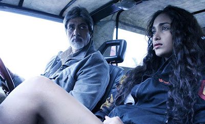 Amitabh Bachchan on jiah khan suicide death
