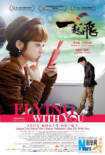 Bay Cùng Em - Flying With You