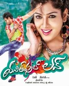 Watch Youthful Love (2015) DVDScr Telugu Hot Full Movie Watch Online Free Download