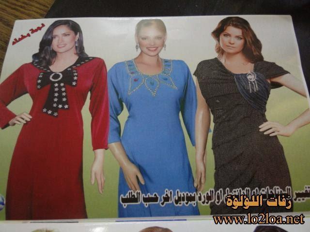 جديد مجله نجمه بغداد دشاديش عراقية من نجمة بغداد
