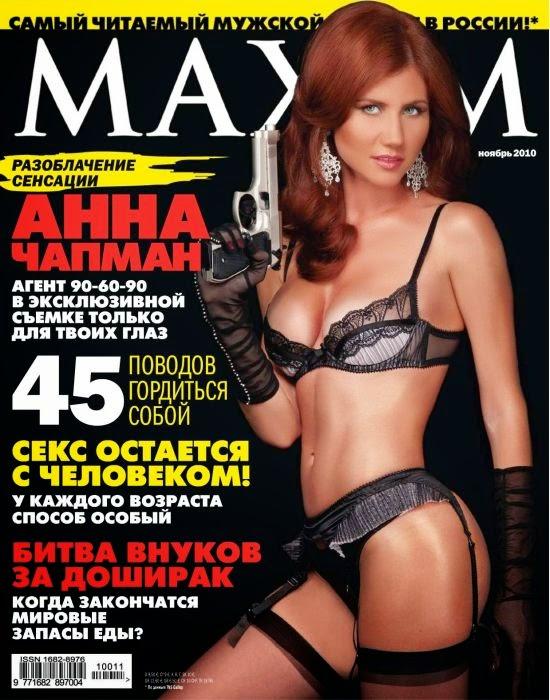 آنا تشابمان الجاسوسة الأكثر إثارة في العالم