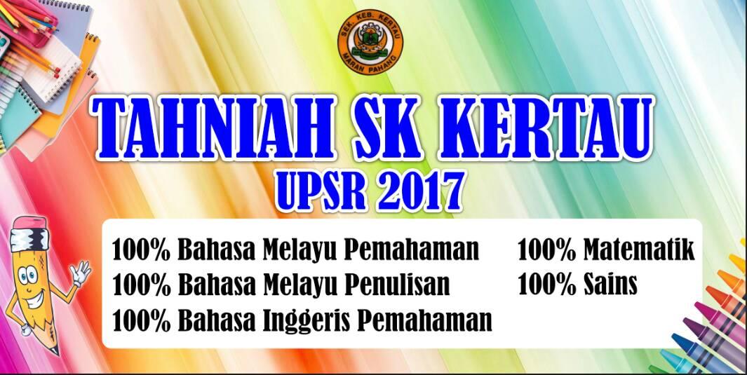 UPSR 2017