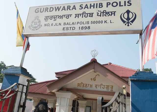 Gurdwara Sahib Polis Jalan Balai Polis Kuala Lumpur