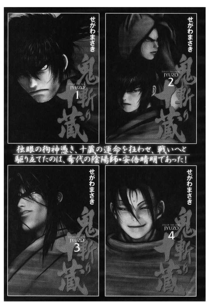 The Yagyu Ninja Scrolls-YM Yagyuu Ninpouchou Chap 50 - Next Chap 51 image 23