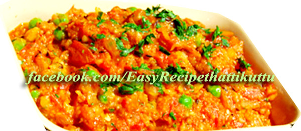 ... - Spicy Eggplant with Green peace Recipe - Punjabi Baingan Bharta