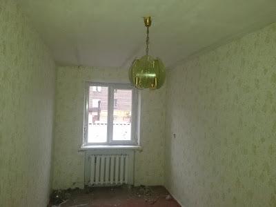 Продажа 2-комнатной квартиры в Кривом Роге