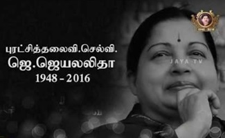 Director Vikraman remembering Amma on her 2nd Year death anniversary | Jaya Tv