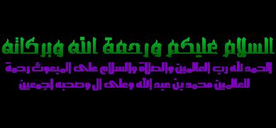 بدايه مهرجان خزاز35 تحديث الموضوع