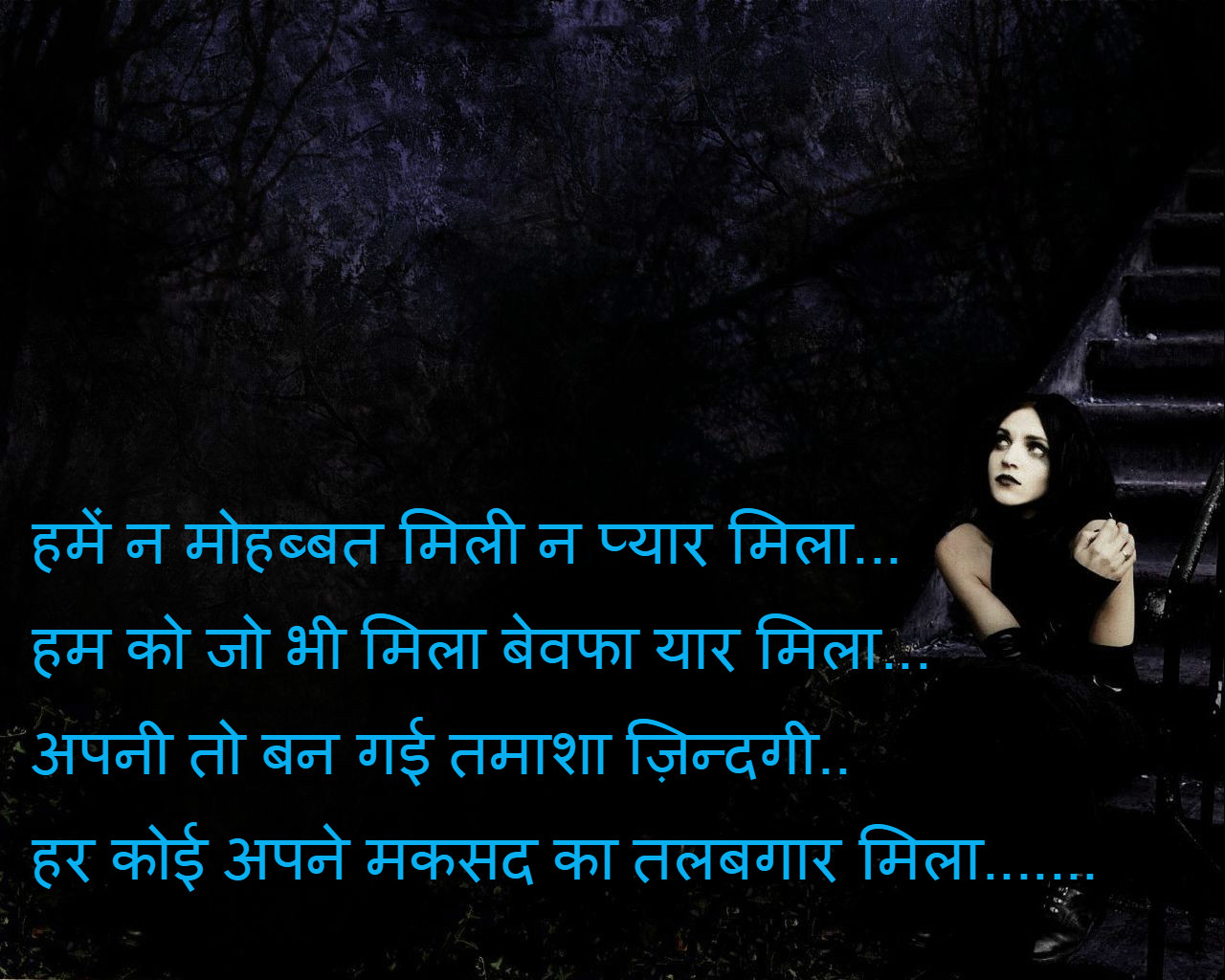 Shayari Hi Shayari: hindi love shayari image download ,Hindi Shayari ...
