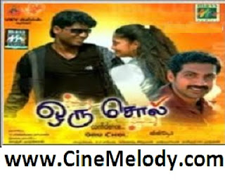 Click Here to Download Oru Sol (2011) MP3 Songs Free Download
