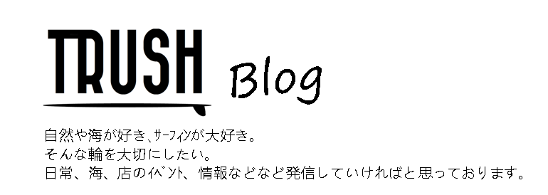 TRUSH blog