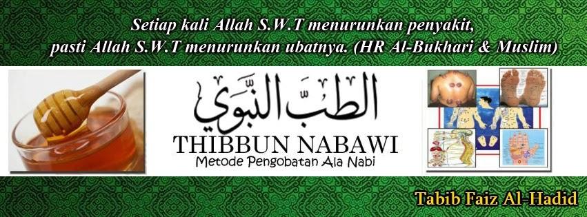 Tabib Faiz Al-Hadid :: Rawatan & Produk Sunnah