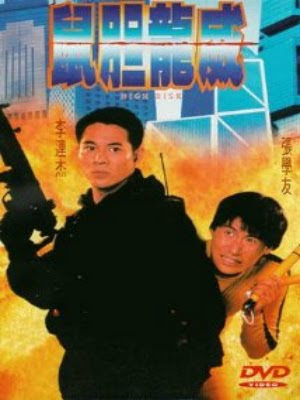 Thử Đảm Uy Long - High Risk (1995) -