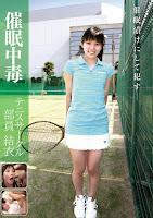 [ANX-042] 催眠中毒 テニスサークル部員 結衣